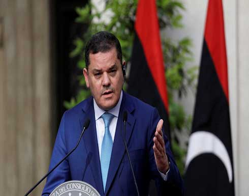 الدبيبة: نتواصل مع كل الأطراف بشأن انسحاب القوات الأجنبية
