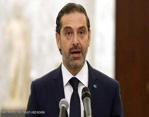 الحريري يوجه انتقادات حادة لعون: لن أشكل الحكومة كما يريدها