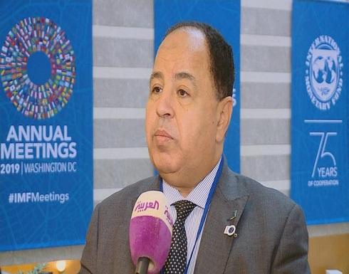 وزير المالية: مصر منحت القطاع الصحي 3.8 مليار جنيه منذ بداية مارس