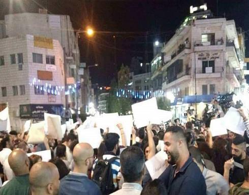 بالفيديو: استمرار الوقفات بالضفة دعما لرفع العقوبات عن غزة