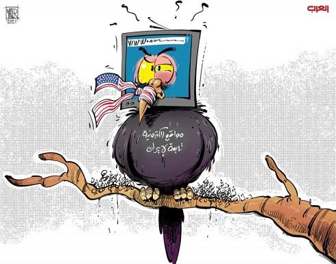 الإدارة الأميركية تصادر مواقع الكترونية إيرانية