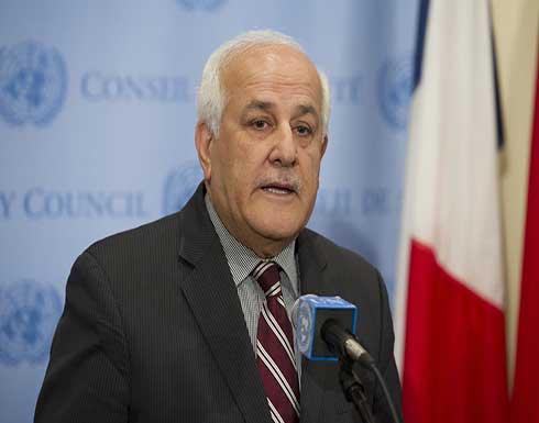 فلسطين : لا حاجة لبيان من مجلس الأمن لا يدعم شعبنا بعد وقف العدوان