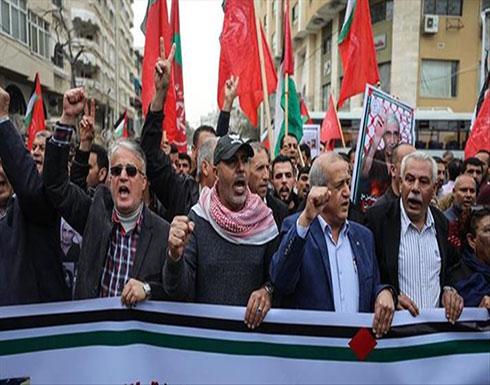 """غزة.. """"الجبهة الشعبية"""" تنظم مسيرة دعماً للقدس والأسرى"""