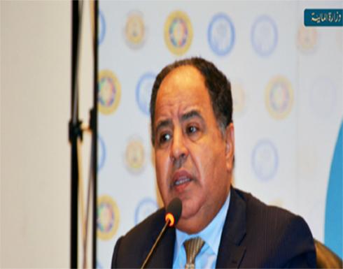 إصابة وزير المالية المصري بفيروس كورونا