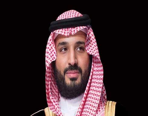 الأمير محمد بن سلمان يعلن عن مبادرة السعودية والشرق الأوسط الأخضر