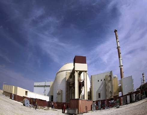 مدير الوكالة الدولية للطاقة الذرية يعقد مؤتمرا صحفيا الأحد بخصوص نووي ايران