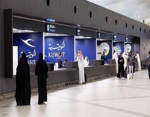 الكويت توقف جميع الرحلات الجوية من وإلى سنغافورة واليابان بسبب كورونا