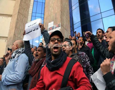 تظاهرات دعما للقدس في القاهرة