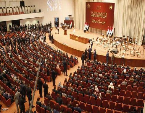 انسحاب كتل كبيرة من جلسة البرلمان العراقي لاختيار رئيسه