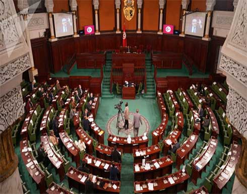 تونس .. حجب موقع مجلس النواب التونسي وإغلاق حسابات الاجتماعات عن بعد