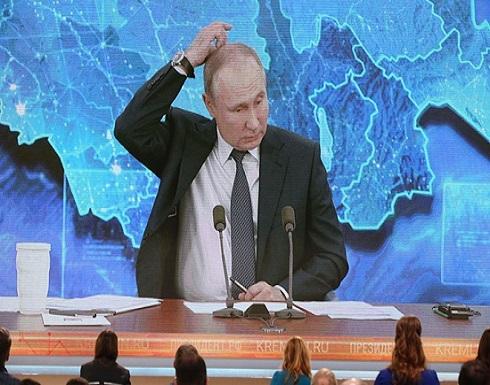 بوتين يعتذر من صحفي طرح عليه سؤالا بمؤتمره السنوي (شاهد)