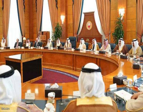 البحرين.. استقالة الحكومة بعد إعلان نتائج الانتخابات