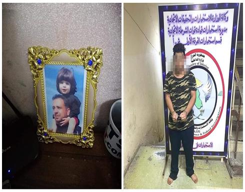 عراقي يقتل عمه وزوجته وأطفاله الثلاثة لشتمه الصدر