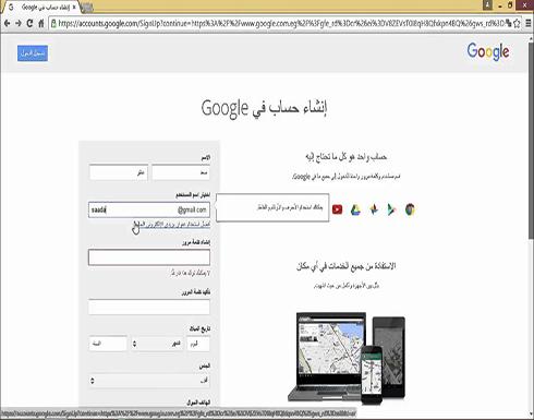 كيفية إنشاء حسابات متعددة في جوجل كروم وفايرفوكس
