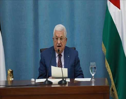 رام الله.. الرئيس الفلسطيني يستقبل وزيرين إسرائيليين