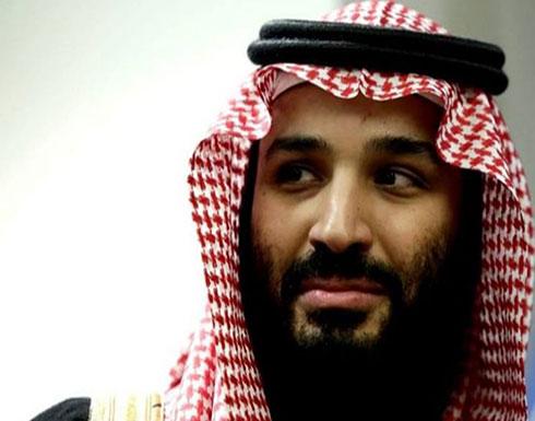 ولي العهد السعودي سيحضر قمة العشرين في الأرجنتين