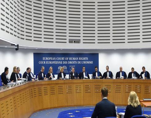 محكمة أوروبية: الإساءة للنبي محمد ليست حرية تعبير
