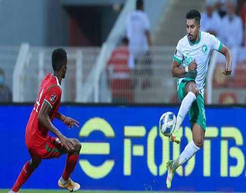 تصفيات مونديال قطر2022.. السعودية تهزم سلطنة عمان في عقر دارها (فيديو)
