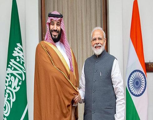 """إنشاء """"مجلس الشراكة الاستراتيجية"""" بين السعودية والهند"""