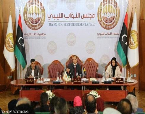 برلمان ليبيا يلغي الاتفاقيتين المشبوهتين ويحيل السراج للقضاء