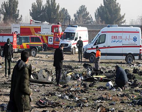أوكرانيا تطالب إيران بمحاكمة المتهمين بإسقاط الطائرة