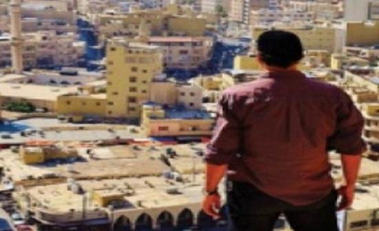 36 % من الشباب الأردني متفائلون بأيامهم القادمة