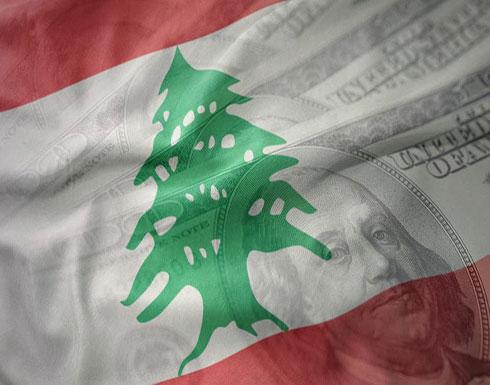 """لبنان في قلب العاصفة..والمانحون """"يشككون"""" بصرف المليارات"""