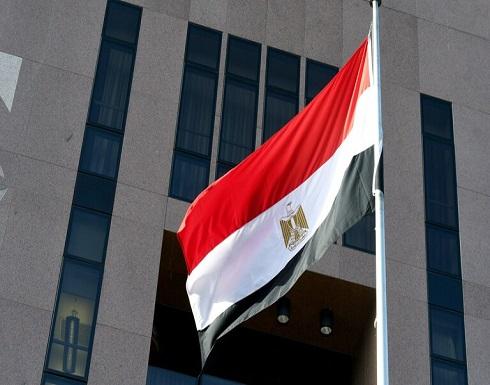 مصر عن بيان مجلس الأمن حول سد النهضة: دفعة لإنجاح المسار الإفريقي التفاوضي