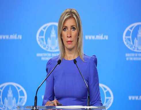 موسكو: خطوات إيران تتناقض مع الاتفاق النووي لكننا نتفهم سببها