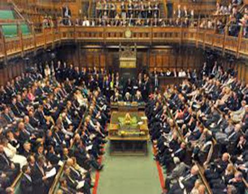 """البرلمان البريطاني يعتزم مناقشة مشروع قانون جديد حول """"بريكست"""""""