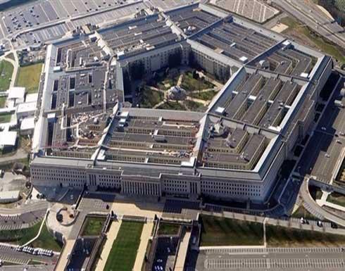 البنتاغون: التوتر الدبلوماسي مع تركيا لم يؤثر على العمليات العسكرية