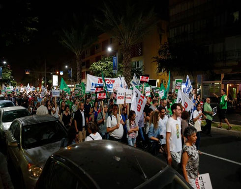 بالصور: مظاهرة في تل أبيب احتجاجاً على سياسة نتنياهو
