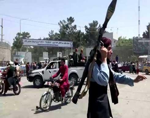مسؤول أمريكي: لن يتاح لطالبان الوصول إلى أصول البنك المركزي الأفغاني في أمريكا