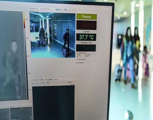 لبنان.. ارتفاع حصيلة المصابين بفيروس كورونا إلى 7