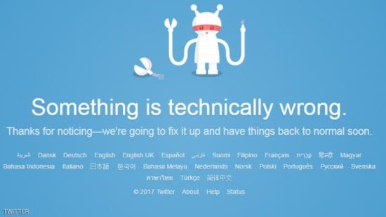 """""""عطل مفاجئ"""" يصيب تويتر"""