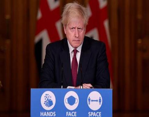 """جونسون: بريطانيا كانت مستعدة دوما لتطورات الوضع الصحي بسبب """"بريكست"""""""