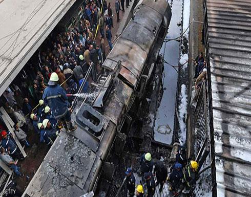 """مصر.. أمر باحتجاز """"السائق الثاني"""" في كارثة قطار رمسيس"""