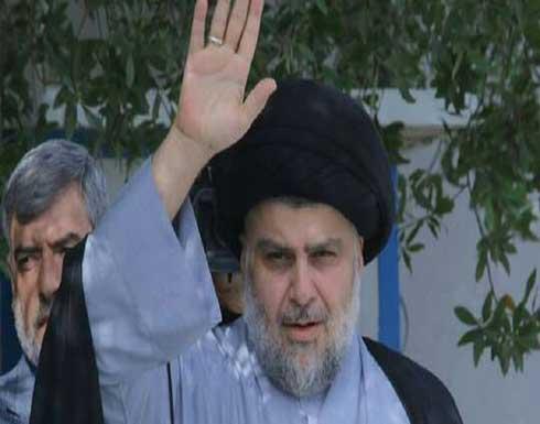 """العراق.. تحالف الصدر يطرد ثلاثة نواب لـ""""عدم التزامهم بالضوابط"""""""