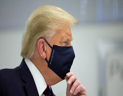 استطلاع: 3 من كل 4 أمريكيين يشككون في أن ترامب اتخذ إجراءات مناسبة لتفادي إصابته بكورونا