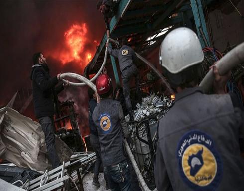 مئات من الخوذ البيضاء بجنوب سوريا أمام خطر القتل والاعتقال