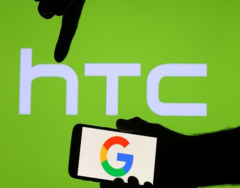 HTC تدخل عالم 5G بهاتف منافس