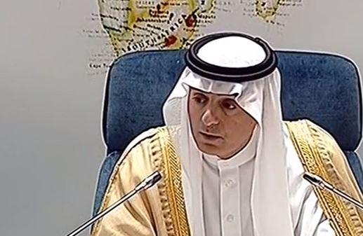 مؤتمر صحفي لوزير الخارجية السعودي عادل الجبير