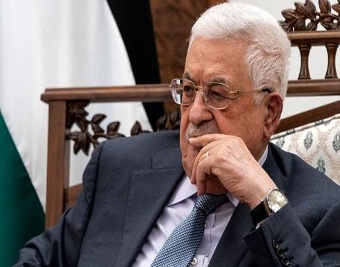 مركز إسرائيلي: عباس والسلطة في حالة تدهور خطير