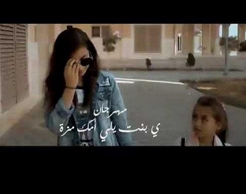"""أول مهرجان غنائي بغزة """"يا بنت يلي امك مزة"""" يلقى انتقادات لاذعة بغضون ساعات"""