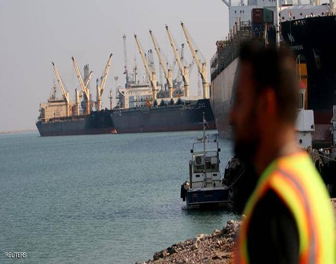 العراق.. إعادة فتح ميناء أم قصر واستئناف العمليات
