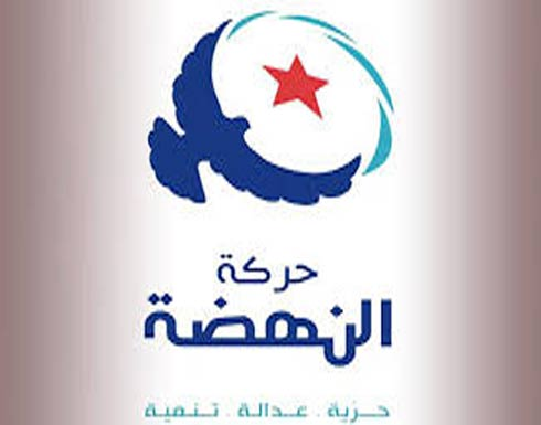 """مع استمرار احتجاجات الغلاء.. النهضة التونسية تحذر من """"خطاب تحريضي دموي"""""""