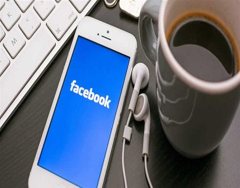 """بمقاطع الموسيقى.. """"فيسبوك"""" تسعى لمنافسة """"يوتيوب""""!"""