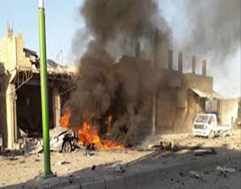 شاهد : لحظة انفجار السيارة المفخخة عصر اليوم في وسط مدينة الطبقة في سوريا