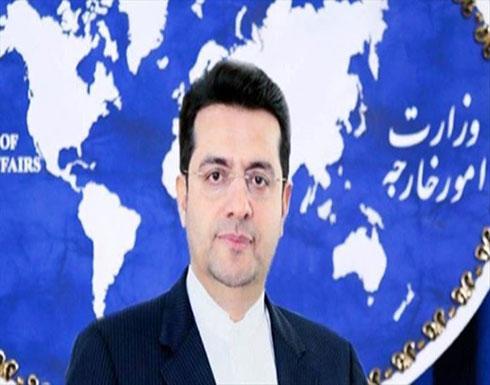طهران تتحدث عن مهلة أخيرة للأوروبيين لتأمين مصالحها