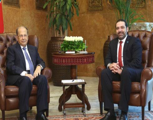 """رئاسة لبنان """"متفائلة"""".. كلام الحريري إيجابي"""